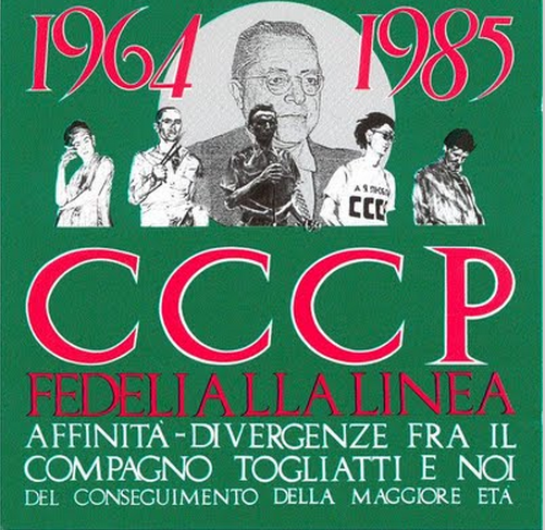 RockDj - CCCP, 1964-1985..
