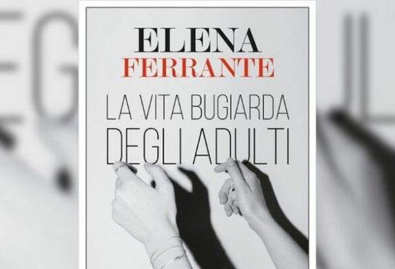 Elena Ferrante e il brutto che diventa bello